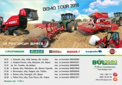 The summer demo tour of Bulagro Machines is starting
