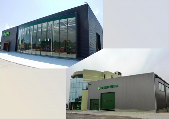 Opening of the new service center of BULAGRO in Stara Zagora and the trade and service center in Dobrich